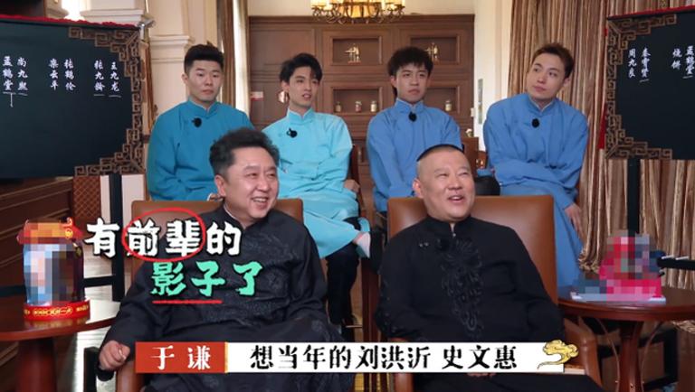 相声名家史文惠在北京逝世享年82岁,与李金斗、郭德纲交情甚好 郭德纲 李金斗 史文惠 相声 名家堂  第5张
