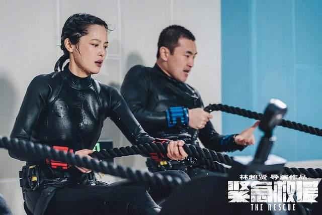《紧急救援》:场面声势浩大,再塑中国式平民英雄传奇