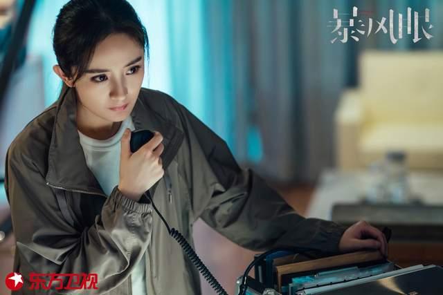 东方卫视《暴风眼》定档2月23日,杨幂张彬彬致敬国安战士