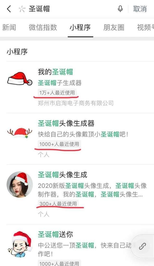 圣诞节日赚 500,人人可操作的副业项目 网赚项目