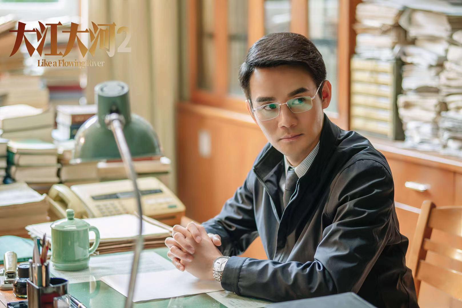 王凯《大江大河2》热播 宋运辉即将开启新时代之旅