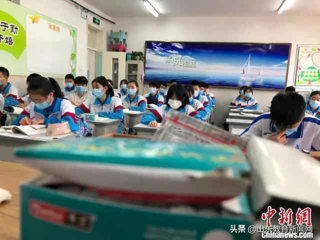 《【恒达公司】开学前是否需要居家隔离?高校生能否出校?》