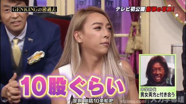 日本有个身材顶爆的女装大佬,脚踏十只船还男女通吃…
