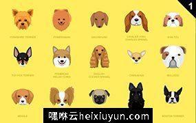 20种可爱狗狗头像矢量元素20 kinds of lovely dog heads