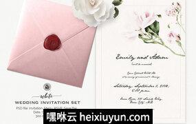 高级请柬White Wedding Invitation Set #2355498
