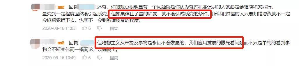 """不打工男""""周某""""入驻B站!""""小偷配做网红""""引热议"""