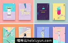 简约时尚海报Simple Fashion Posters#2018011604