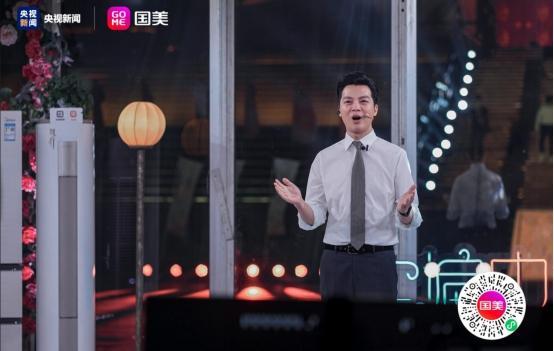 现场直击:任鲁豫献唱买遍中国河南站直播现场