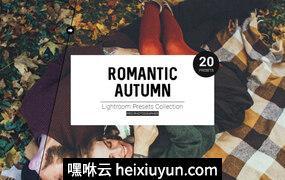照片浪漫秋天调色LR预设素材 Romantic Autumn Lightroom Presets