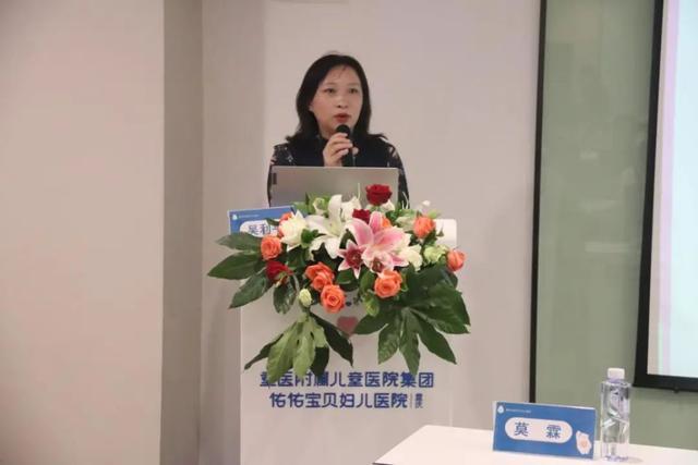 2020 重庆儿科舒适化服务继续教育培训班圆满落幕