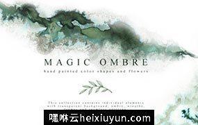 翡翠色调变手绘花纹图案素材包 Magic Ombre Collection #2040037