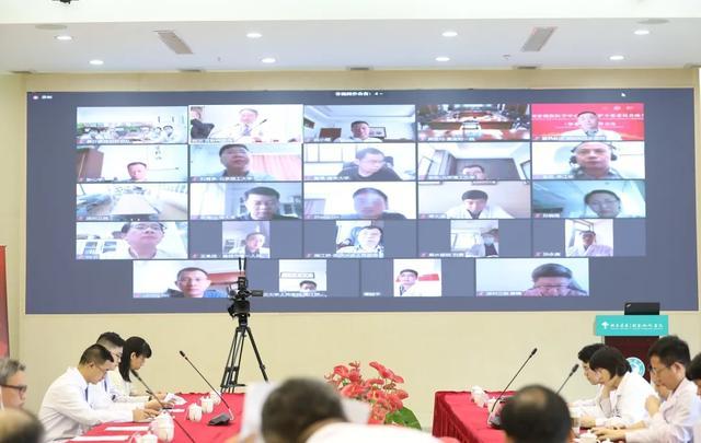 国家创伤医学中心器官保护专业委员会(筹委会)成立