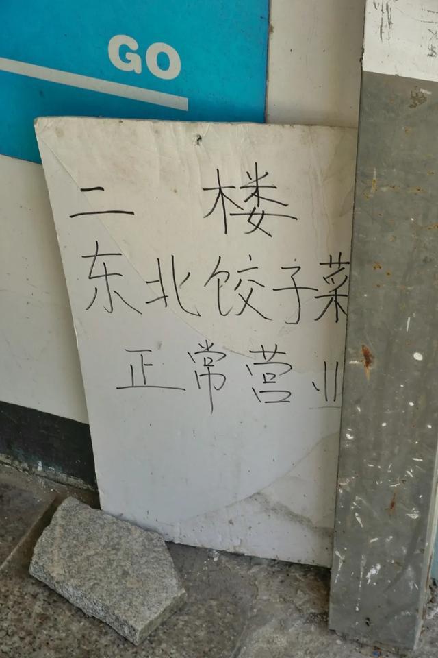 武汉大学附近美食攻略 吃一次让人终身难忘