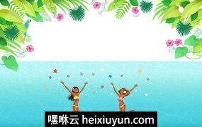 Summer party 夏日假日派对PSD高清分层海报素材 ti389a0702