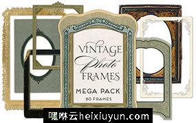 复古古董相框框架设计素材 Vintage-Photo-Frames-Mega-Pack #156544