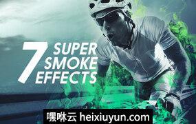7组惊人的烟雾照片特效处理PS动作 Super Smoke Effects