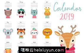 2019年可爱动物日历EPS矢量模板素材 Calendar 2019