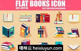 书籍矢量插图Flat Books Icons Set