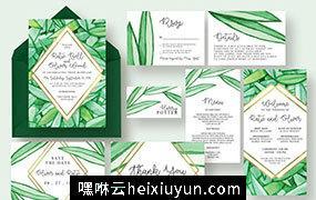 手绘植物图案婚礼邀请物料设计套件 Botanical Wedding Suite