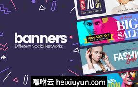 时尚社交媒体横幅banner促销PSD设计模板social-media-banner-for-promotional-psd-…