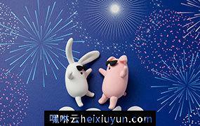 超酷2019星空烟花新年快乐猪猪侠和兔子高清素材