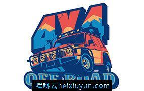 越野车标志 SUV探险汽车矢量插图设计素材Off-road car logo