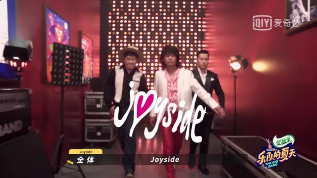 Joyside都这么火了,你还不知道主唱到底有多牛逼?