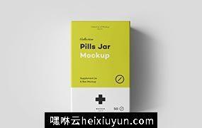 高品质的逼真质感时尚高端药品pills-jar-mock-up #335044