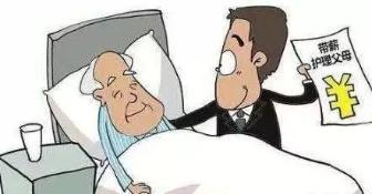 发生交通事故后家属照顾病人期间 单位照常发工资还能主张护理费吗