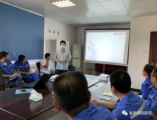 淮南朝阳医院:心肺复苏被纳入教育内容, 急救技术不应只是医生的专属