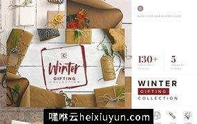 冬日节日圣诞主题样机场景元素 Winter-Gifting-Collection-CS #2142981