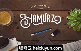 木质材料封面Hamurz #547110