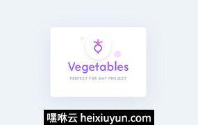 餐饮美食蔬菜食材矢量图标集UICON Vegetable Icons