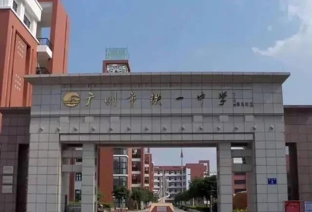 广州公立国际学校汇总篇(下) 每所学校的优势有哪些?