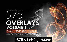 575款火烟雾高清元素Fire smoke