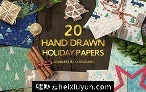 圣诞节主题手绘背景纹理素材Hand-drawn-seamless-holiday-papers