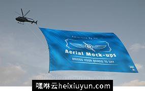 模拟无人机飘扬旗帜贴图模版素材 Aerial Mock-ups Helicopter #16936402