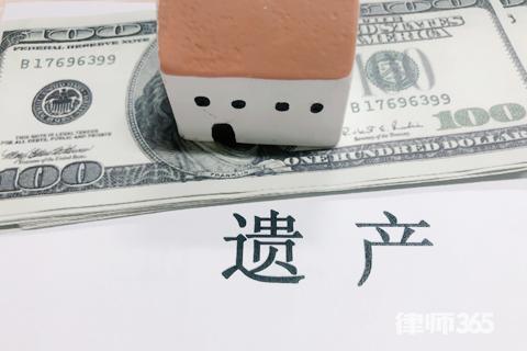 39f62bb8e2ce49afa182c80108cb1dc9 - 被继承人债务清偿纠纷案件中几个常见的法律问题