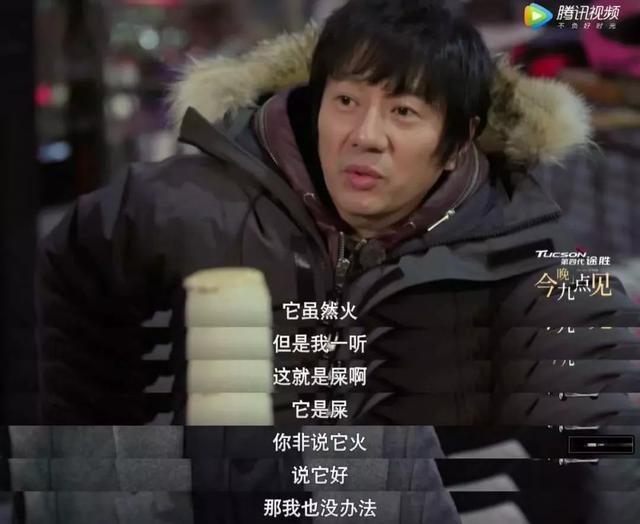 听完郑钧这首新歌,邓超干了件丧心病狂的事...