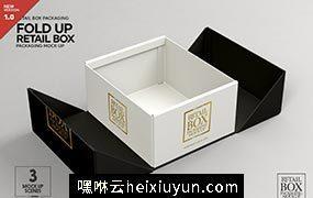 有创意的双层包装盒设计展示样机 Fold Up Retail Box Packaging #330729