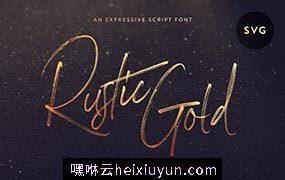 质朴的金色SVG笔刷脚本 Rustic Gold SVG Brush Script #2662978