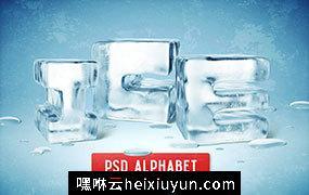 3D冰莹剔透冰块字母设计素材 Ice-PSD-Alphabet #2836938