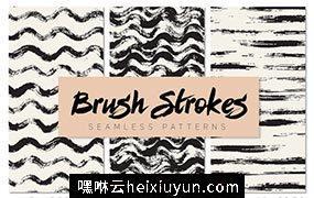 笔刷无缝图案背景纹理 Brush Strokes  #356563