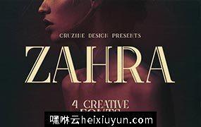 现代艺术双线英文字体Zahra Typeface