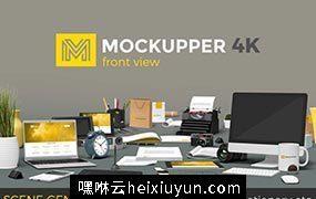 Mockupper scene generator FRONT view场景贴图