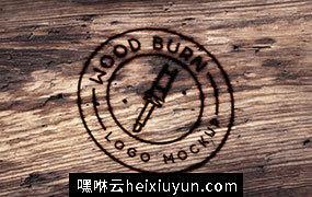 灼烧效果Logo 展示样机模板 Wood Burn Logo Mockup #1320019
