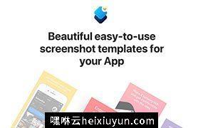 美观易用的移动手机APP应用程序屏幕截图模板iOS Jetpack Templates