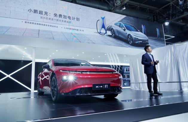 北京车展公布多项服务计划,小鹏汽车更接地气儿了