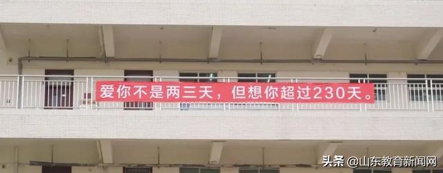 """《【恒达品牌】高调""""表白""""!高校欢迎学生回家!网友:戳中我的小心脏...》"""