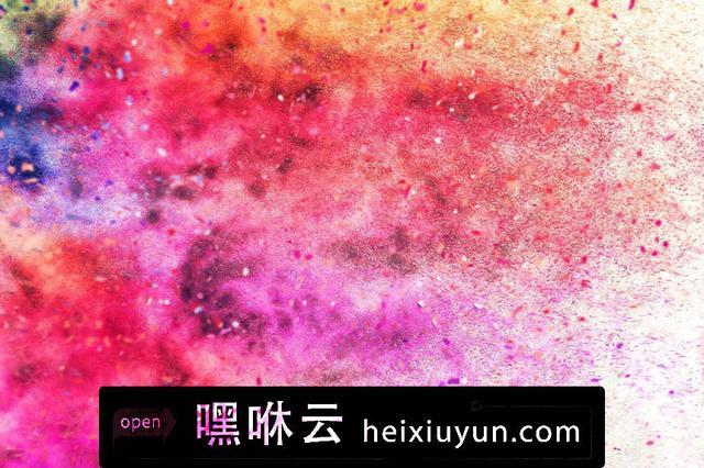 嘿咻云-五颜六色的绚丽炫彩爆炸彩跑烟雾背景纹理素材